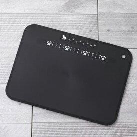 【ゆうパケット送料無料】【貝印】【Nyammy】000AP5180 ねこのやわらかまな板(黒) JAN:4901601203486 【キッチン雑貨用品】