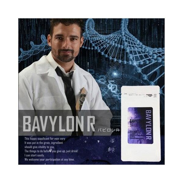 BAVYLON R(バビロンR) [L-シトルリン マカ トンカットアリ マムシ 馬睾丸 高麗ニンジン オットセイ L-アルギニン 男性 サプリメント 活力 自信 元気 不妊 妊活 サポート ※精力 剤 ではありません]