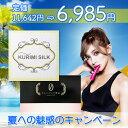 Image_price_6985