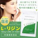 Lysine new1