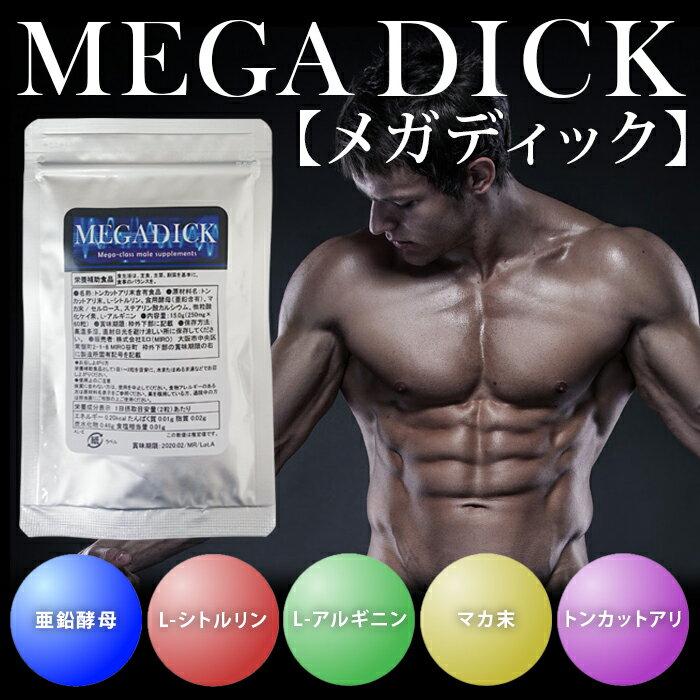 MEGADICK メガディック