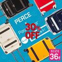 【アウトレット】プラスワン スーツケース PEACE×Passenger(ピース×パッセンジャー)容量:36L / 重量:2.8kg【8170-49】