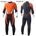 ダイビング ウェットスーツ メンズ レディース 日本製 オーダー ワンピース 手足首ファスナー無料  スキュー…