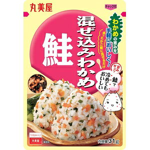 丸美屋食品 混ぜ込みわかめ鮭 31g×10入