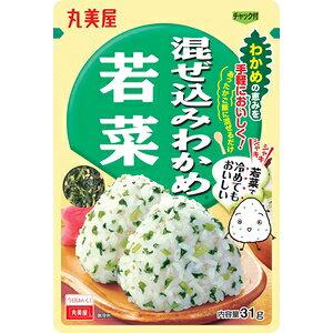 丸美屋食品 混ぜ込みわかめ若菜 31g×10入