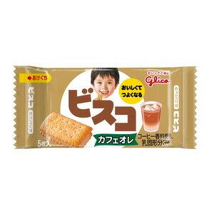 江崎グリコ ビスコミニパックカフェオレ 5枚×20入