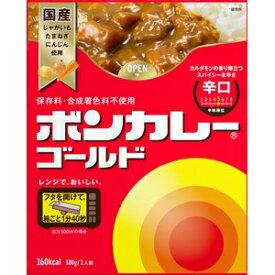 大塚食品 ボンカレーゴールド(辛口) 180g×10入