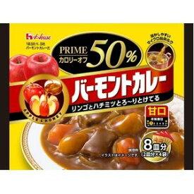 ハウス食品 プライムバーモントカレー(甘口) 109g×6入