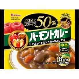ハウス食品 プライムバーモントカレー(中辛) 109g×6入