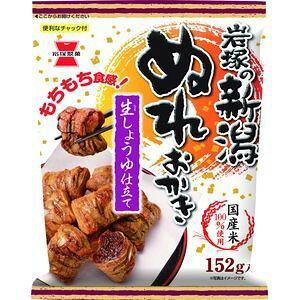 岩塚製菓 新潟ぬれおかき 152g×10入