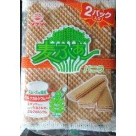 竹田製菓 2パック麦ふぁー 16枚×10入