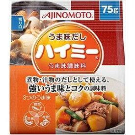 味の素 ハイミー(袋) 75g×5入