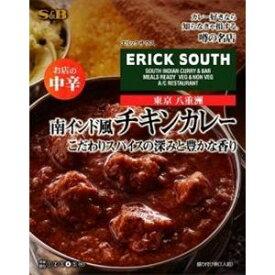 エスビー食品(S&B) 噂の名店 南インド風チキンカレーお店の中辛 5入