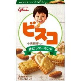 グリコ ビスコ 小麦胚芽入り 香ばしアーモンド 15枚×10入
