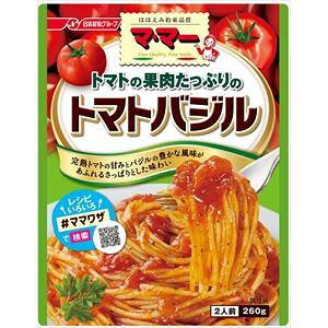 日清フーズ マ・マー 果肉たっぷりのトマトバジル 6入
