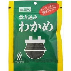三島食品 炊き込みわかめ 30g×10入