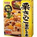 丸美屋食品工業 季節限定 栗きのこ釜めしの素 245g×5入