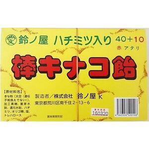 鈴ノ屋 棒キナコ飴 40入