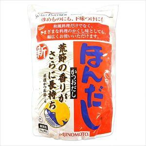 味の素 ほんだし(業務用) 1kg×1袋