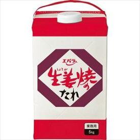 エバラ食品 生姜焼のたれ 紙パック(業務用) 5kg×1箱