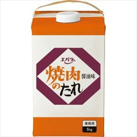 エバラ食品 焼肉のたれ醤油味 紙パック(業務用) 5kg×1箱