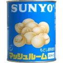 サンヨー堂 アイサンヨー マッシュルームスライス(業務用) 2号×1缶