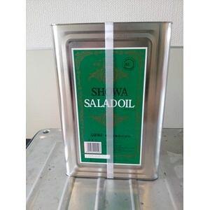 昭和産業 グリーンサラダ油(業務用) 16.5kg×1缶