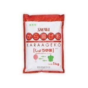 昭和産業 から揚げ粉しょうゆ味(業務用) 1kg×1袋