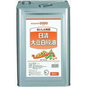 日清オイリオ 白絞油(業務用) 16.5kg×1缶