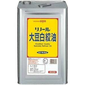 日清オイリオ リノール 大豆白絞油(業務用) 16.5kg×1缶