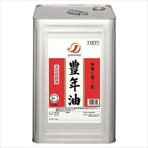 Jーオイルミルズ 豊年 大豆白絞油(業務用) 16.5kg×1缶