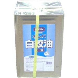 摂津製油 オレバ 大豆白絞油(業務用) 16.5kg×1缶