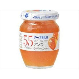 アヲハタ 55 アンズ 150g×6入