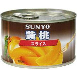 サンヨー 黄桃スライス F2号 12入