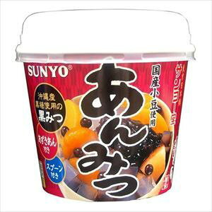 サンヨー カップあんみつ豆(黒みつ) 260g×6入