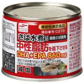 マルハ 減塩さば水煮 190g×12入