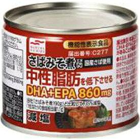 マルハ 減塩さばみそ煮 190g×12入