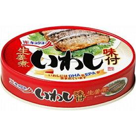 極洋 カットいわし味付生姜煮 タイ産 100g×12入
