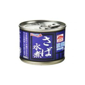 極洋 さば水煮 フィリピン産 EO6号缶×12入