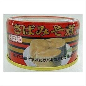 極洋 さば味噌煮 EOT2号缶 180g×12入