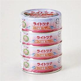 極洋 ライトツナまぐろ油漬け(タイ産) 4缶パック×6入