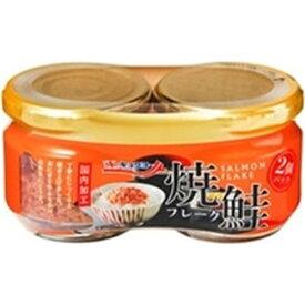 極洋 焼鮭フレーク 50g×2瓶パック×6入