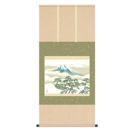 送料無料 掛け軸 日本の巨匠 名画複製画 横山大観 松に富士(まつにふじ) 高精彩功芸画 手彩入り