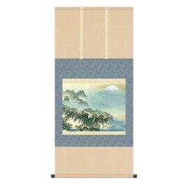 送料無料 掛け軸 日本の巨匠 名画複製画 横山大観 蓬莱山(ほうらいさん) 高精彩功芸画 手彩入り