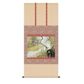 送料無料 掛け軸 日本の巨匠 名画複製画 川合玉堂 暮春の雨(ぼしゅんのあめ) 高精彩功芸画 手彩入り