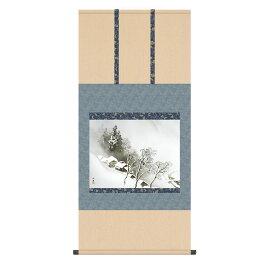 送料無料 掛け軸 日本の巨匠 名画複製画 川合玉堂 吹雪(ふぶき) 高精彩功芸画 手彩入り