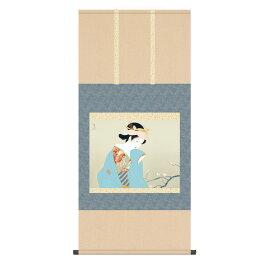 送料無料 掛け軸 日本の巨匠 名画複製画 上村松園 春芳(しゅんぽう) 高精彩功芸画 手彩入り