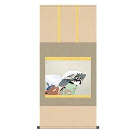 送料無料 掛け軸 日本の巨匠 名画複製画 上村松園 牡丹雪(ぼたんゆき) 高精彩功芸画 手彩入り