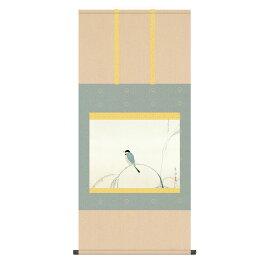 送料無料 掛け軸 日本の巨匠 名画複製画 速水御舟 文鳥(ぶんちょう) 高精彩功芸画 手彩入り