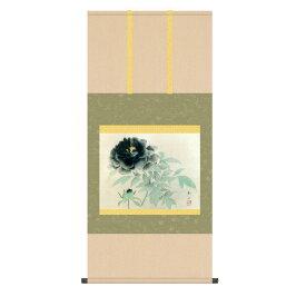 送料無料 掛け軸 日本の巨匠 名画複製画 速水御舟 墨牡丹(すみぼたん) 高精彩功芸画 手彩入り